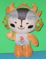 "Beijing China Summer Olympics Mascot Fuwa Ying Yang Plush Doll 2008 10"" Fre Ship"