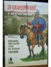 GOTHS in Ukraine, From Scandinavia to the Black Sea, Uniform, Ukrainian history