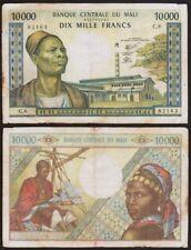 10000 FRANCS 1970-1984 MALI - P15f
