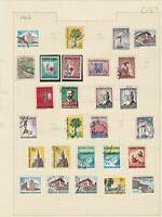 south african 1962 stamps page ref 17920