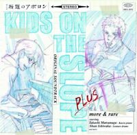 Kids On The Slope Original Soundtrack Plus More & Rare Anime CD From JAPAN
