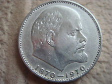 TOP 1970 Russia USSR 1 Rouble Lenin 100 year Communist leader lot x100  pieces