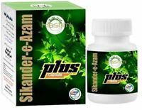 Hashmi Herbals Sikander e Azam Plus 30 Capsules. FREE SHIPPING