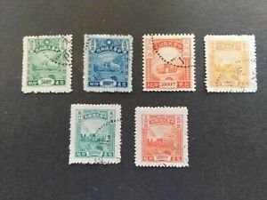 CHINA  -  parcel Post -unused precancelled stamps issued (1945/1948)