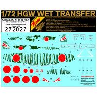 HGW 1/72 Wet Transfers Ki-61-Id Camouflage 17th Sentay for Tamiya - 272027