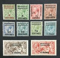 MOMEN: MOROCCO AGENCIES SG #191/201 1917-32 MINT OG H LOT #194539-3028