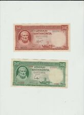 GREECE  TWO  NOTES