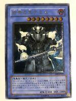 YuGiOh SOI-JP035 Ultimate Rare 3D Demise King of Armageddon Japanese MINT/NM