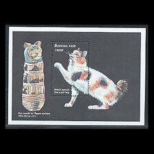 Burkina Faso, Sc #1151, MNH, 1999, S/S, Cats, 4GDD