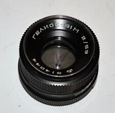 WINTER SALE! RUSSIAN USSR HELIOS-81M LENS f2/53mm with NIKON MOUNT (2)