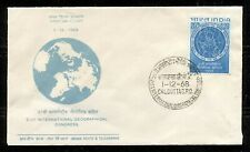 INDIA 1968, 21ST INTERNATIONAL GEOGRAPHICAL CONGRESS, Scott 477 on FDC
