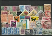 Great Selection of World Mixed Stamps including Butterflies Ref 31537