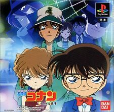 Detective Conan 3 people in the name reasoning From Japan