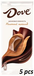 Dove milk chocolate 5 pcs x 90g (3.17 oz)