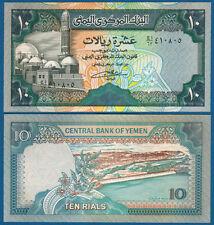 Yemen/yemen 10 rial (1992) UNC p.24