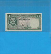 Banque de Grèce Billet de 50 drachmes du 01/01/1939  Billet N° 458145
