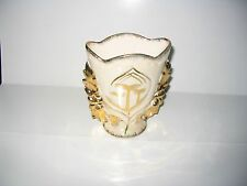 Vintage Mother of Pearl Vase, Ceramic, Gold Trim, 60 years +,6 Inches in Height