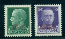 SOMALIA #136-7 25c + 50c overprint in red, og, NH, VF, Scott for hinged $29.00