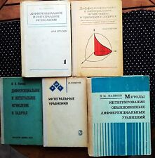 Lot of 5 mathematics Books integrals and differential equations