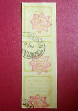 Postes Persanes. 1902. 10 Chahis. Maidan T. postmark.