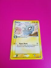 Pokemon Pupitar Reverse Holo Ex Dragon Frontiers 59/101 Lightly Played