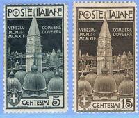 ITALIEN 105/6 * CAMPANILE IN VENEDIG = ITALY Scott #124/5 mh = Yvert 93/4 neuf