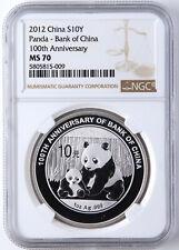 NGC MS70 2012 China Silver 1oz Panda Coin - Bank of China