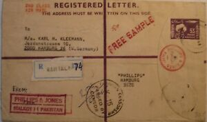 Pakistan/Bangladesh: 7x Registered Envelopes  - Inland & to Europe.