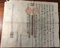 China 1899 Chinese Vietnam Indochine French RARE Land Transfer Contract Document