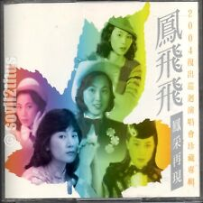 CD 2004 Fong Fei Fei Feng Fei Fei 鳳飛飛 鳳采再现 2004復出巡回演唱會珍藏專輯  #4012