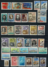 Mostly full year set, used, VF, Russia/Soviet Union, 1959