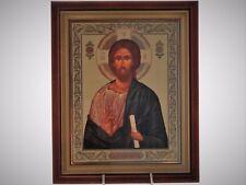 Icône orthodoxe bénie Le Christ feuille d'or cadre bois 23x28 SOFRINO Russie