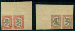 """FINLAND #117-8 (82-3) 1mk & 5mk Vasa, Imperf pairs, no gum, """"printer's waste"""" VF"""