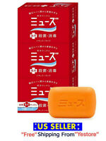 MUSE Japan Medicated Bath Body Disinfection Bacteria odor care Soap Bar (95gx 3)