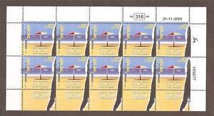 Israel 2001 Coastal Conservation Full Sheets  Scott 1462  Bale 1451