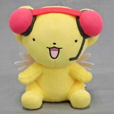 NEW Card Captor Sakura Clear Card Cerberus Kero-chan Plush Official Japan #2