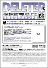 DELETER 2011105 Comic Book Kent Paper A4 plain 135kg 40 Sheets F/S from JAPAN
