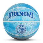 Kuangmi Ice fire basketball Chinese style Personality Street ball Size 7 29.5