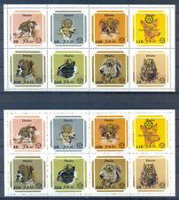 DHUFAR DOGS 1998 OVERPRINT 2 SHEETS MNH