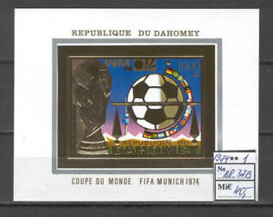 Soccer 1974 A33 Dahomey block foil FIFA CUP Munich CV 40 eur