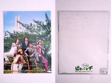 Arashi clearfile – Pikanchi movie Goods Jpop Johnny's Official