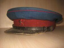 = Soviet NKVD Visor Cap made in Stalin's life period. =
