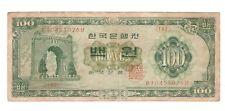 Korea - 100 Won 1964