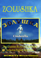 Zolushka (aka: Cinderella) 1947 Russian version of Cinderella