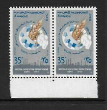 1959 Syria Industrial & Agricultural Production Fair SG710  pair MNH