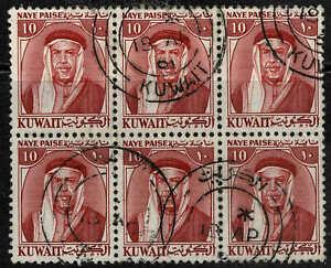 Kuwait 1958 Shaikh Abdullah 10np Rose Brown Block Of Six Stamps - Fine Used