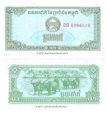 Cambogia 0.10 riels 1979 UNC banconote P-25