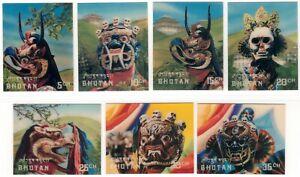 1976 Bhutan SC# 220A-220G - Various Masks - 7 Different Stamps -M-NH