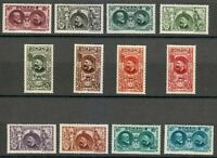 Romania 1927 MNH Mi 308-319 Sc 308-319 Romania's independence .Kings ** LUXUS