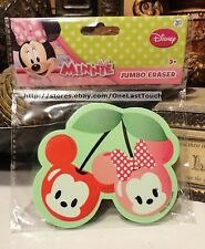 DISNEY MINNIE+MICKEY Green w/Cherries Shaped Heads JUMBO ERASER Cool for School